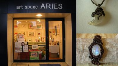 art space ARIES